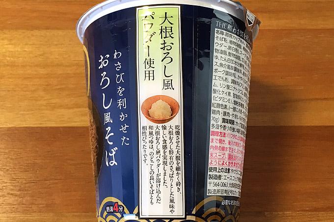 f:id:yuki53:20180428120100j:plain