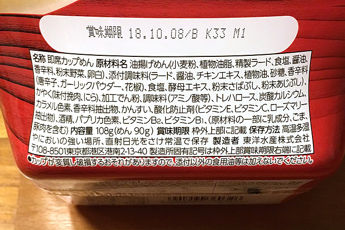 f:id:yuki53:20180428231227j:plain