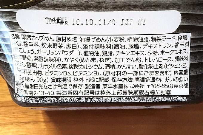 f:id:yuki53:20180429170304j:plain