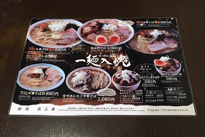 f:id:yuki53:20180430163625j:plain