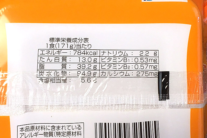f:id:yuki53:20180505100124j:plain