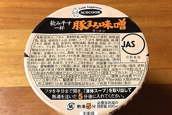 f:id:yuki53:20180507195456j:plain