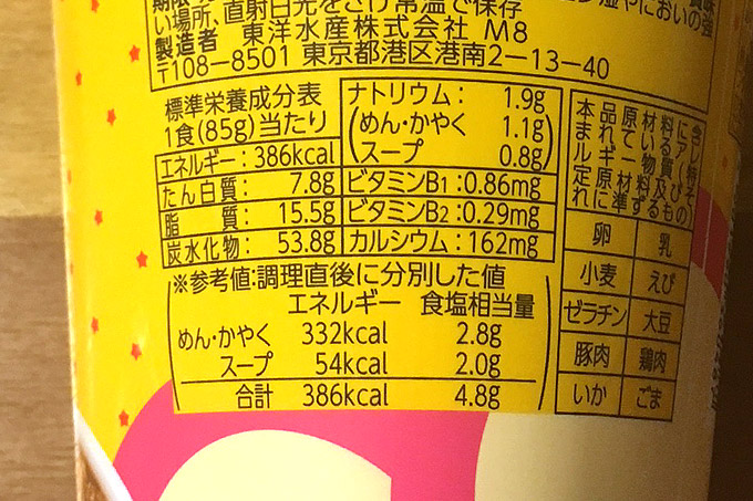 f:id:yuki53:20180515235857j:plain
