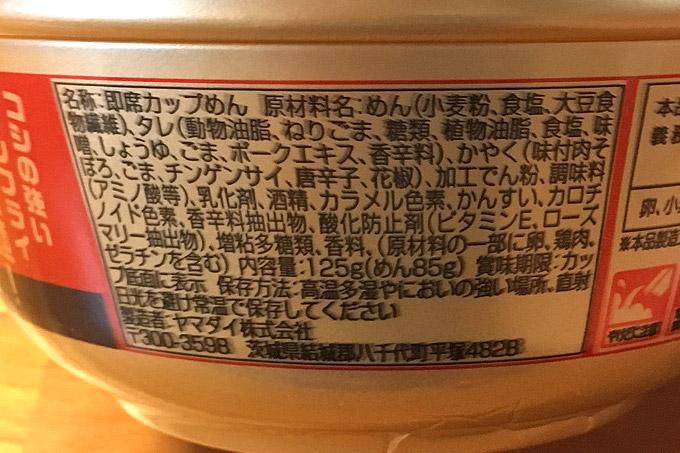 f:id:yuki53:20180519114103j:plain