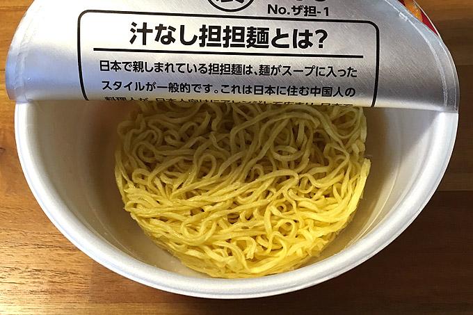 f:id:yuki53:20180519114106j:plain