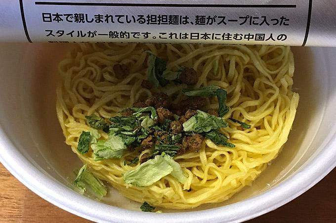 f:id:yuki53:20180519114107j:plain