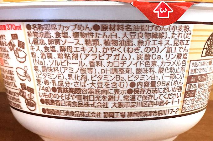 f:id:yuki53:20180520085439j:plain