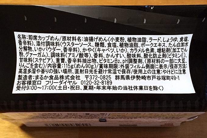 f:id:yuki53:20180523170606j:plain