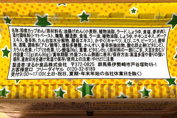 f:id:yuki53:20180526002643j:plain