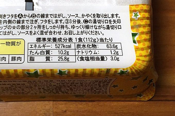 f:id:yuki53:20180526002644j:plain