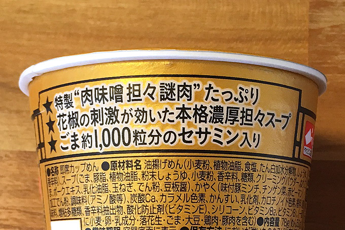 f:id:yuki53:20180527173748j:plain