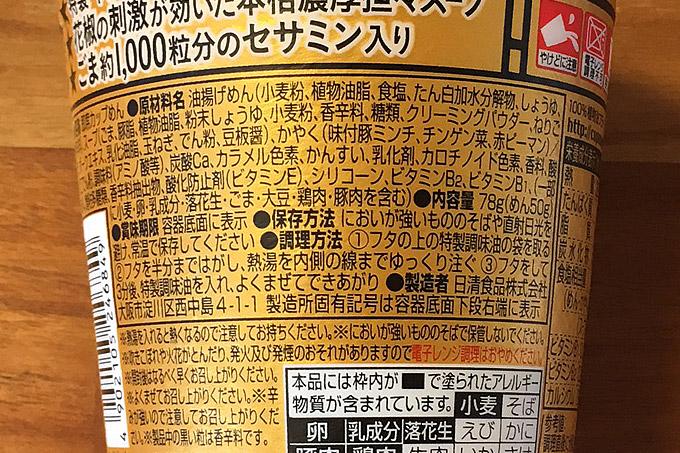 f:id:yuki53:20180527173749j:plain