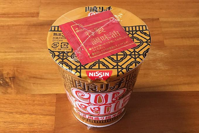 カップヌードル 肉食リッチ 贅沢肉盛り担々麺 食べてみました!胡麻をふんだんに使用した本格的な贅沢担々スープ!