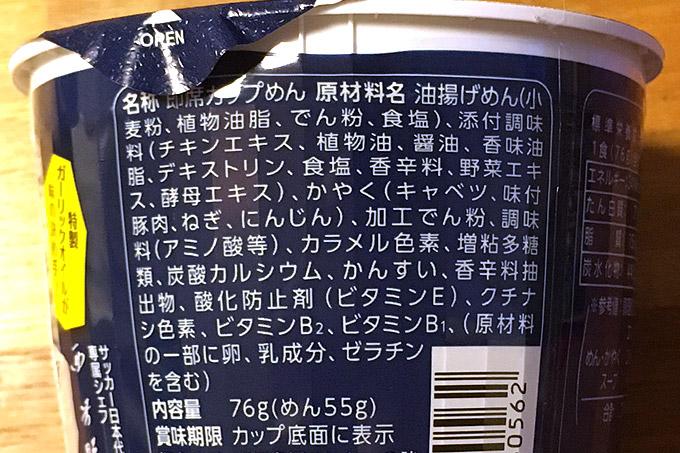 f:id:yuki53:20180530202838j:plain