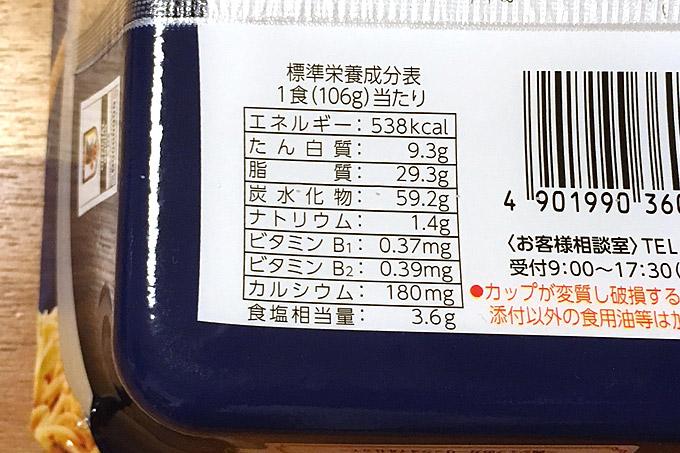 f:id:yuki53:20180531204007j:plain