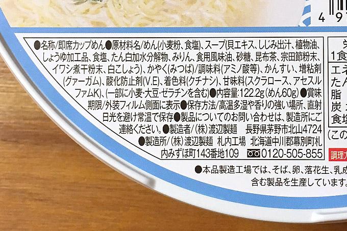f:id:yuki53:20180602081727j:plain