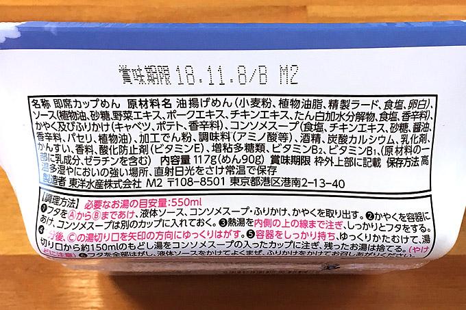 f:id:yuki53:20180603095905j:plain