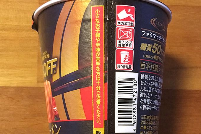 f:id:yuki53:20180608190247j:plain