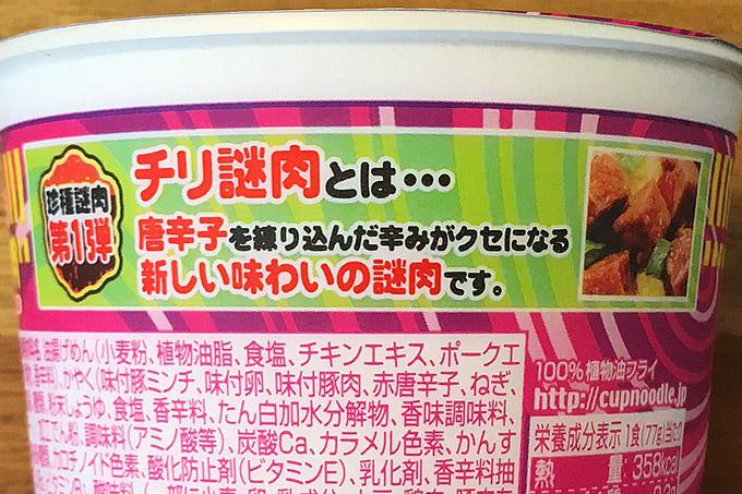 f:id:yuki53:20180610140850j:plain