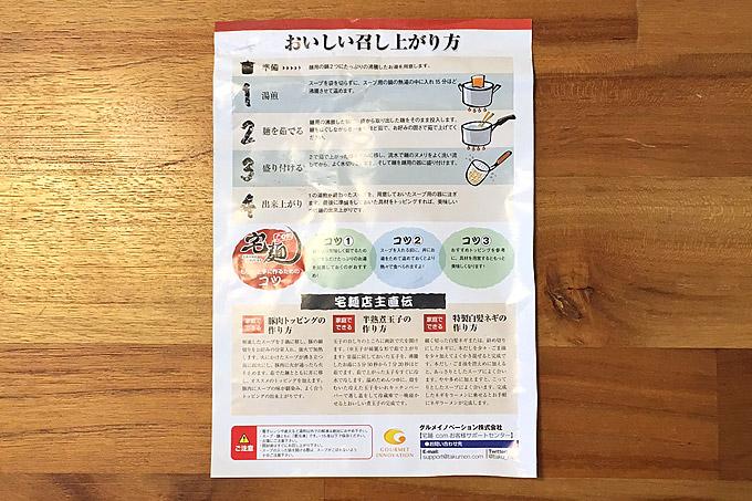 f:id:yuki53:20180610184142j:plain
