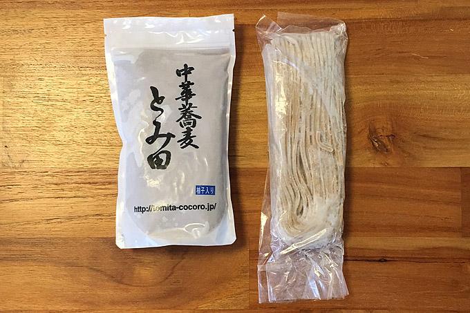 f:id:yuki53:20180610184143j:plain