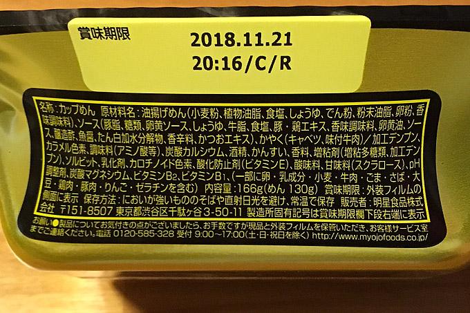 f:id:yuki53:20180612195541j:plain