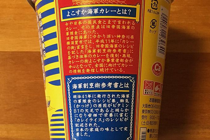 f:id:yuki53:20180615190900j:plain