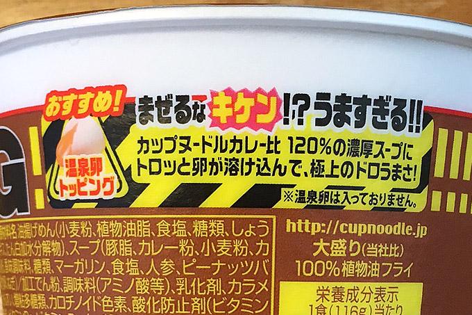 f:id:yuki53:20180616084607j:plain