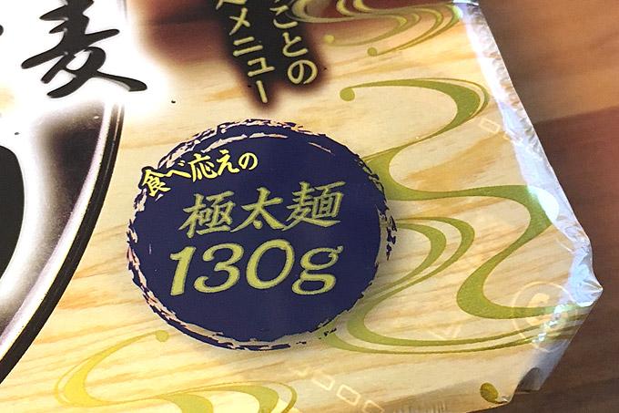 f:id:yuki53:20180619201003j:plain