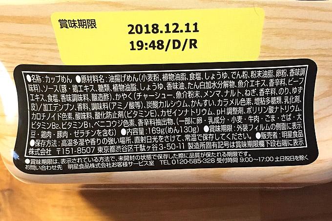 f:id:yuki53:20180619201004j:plain