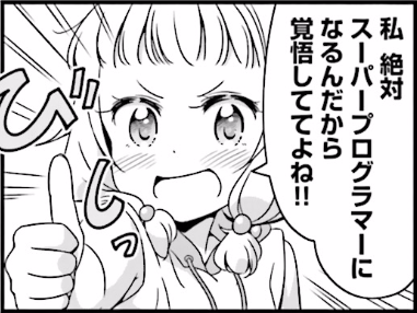 f:id:yuki540com:20170914223221p:plain