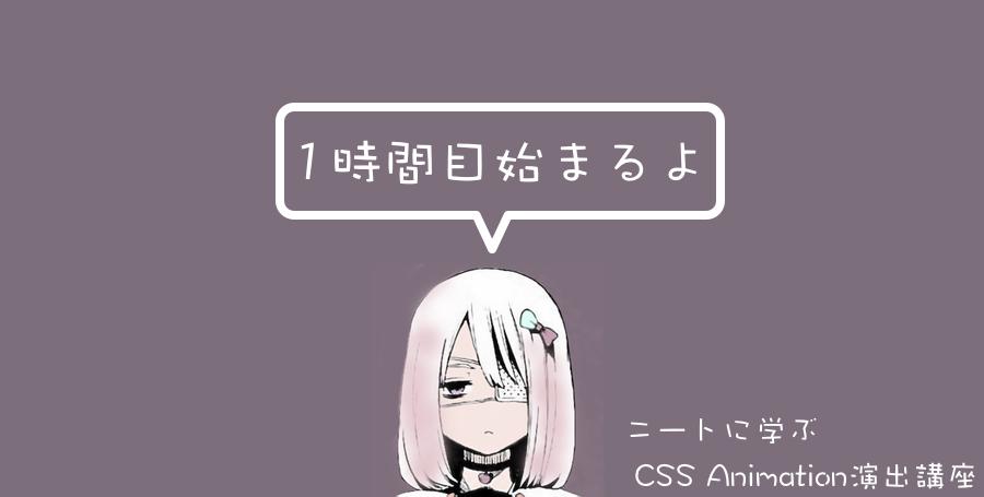 f:id:yuki540com:20180303195622p:plain