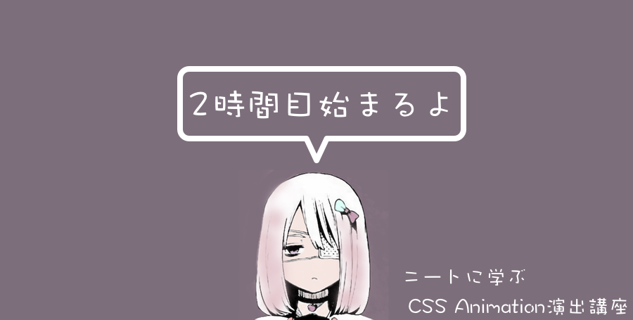 f:id:yuki540com:20180303195711p:plain