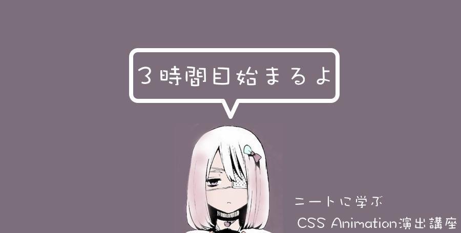 f:id:yuki540com:20180318102154p:plain