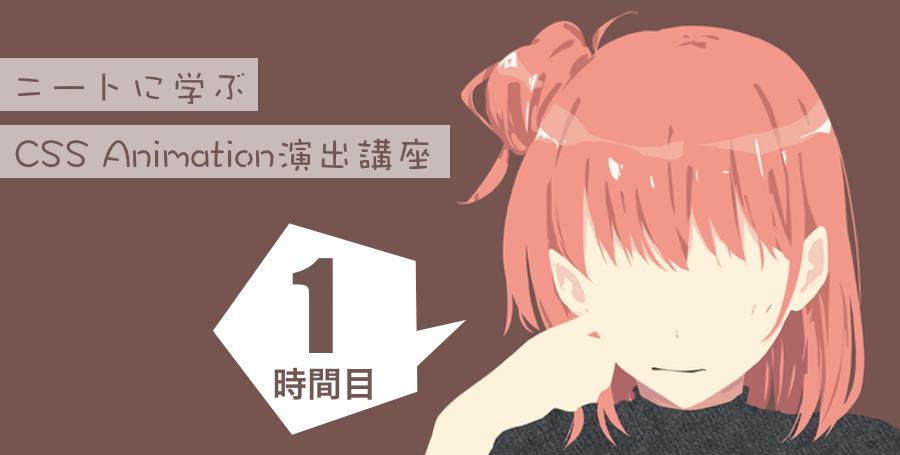 f:id:yuki540com:20180503144733p:plain