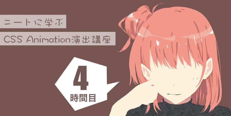 f:id:yuki540com:20180503160414j:plain