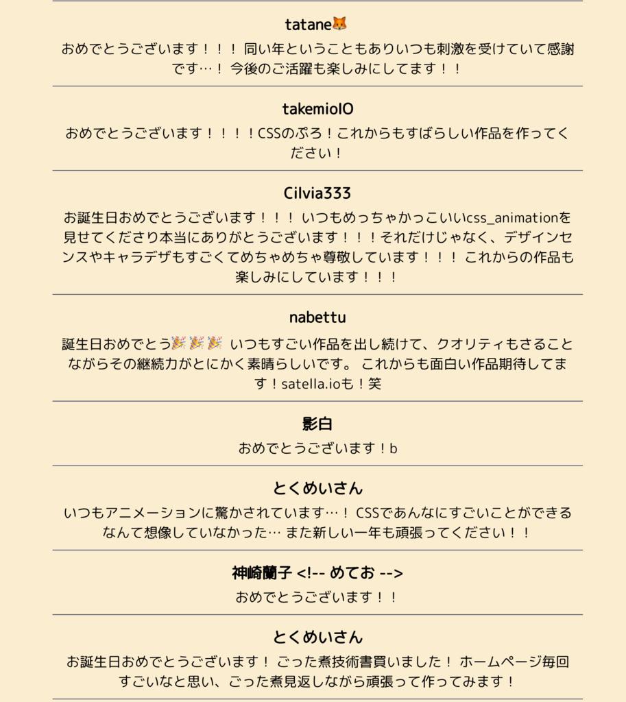 f:id:yuki540com:20181109185101p:plain