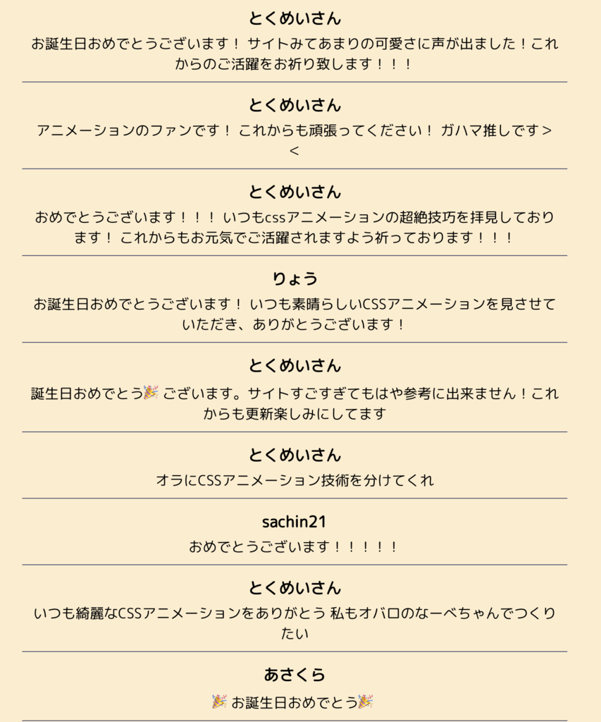 f:id:yuki540com:20181109185114p:plain