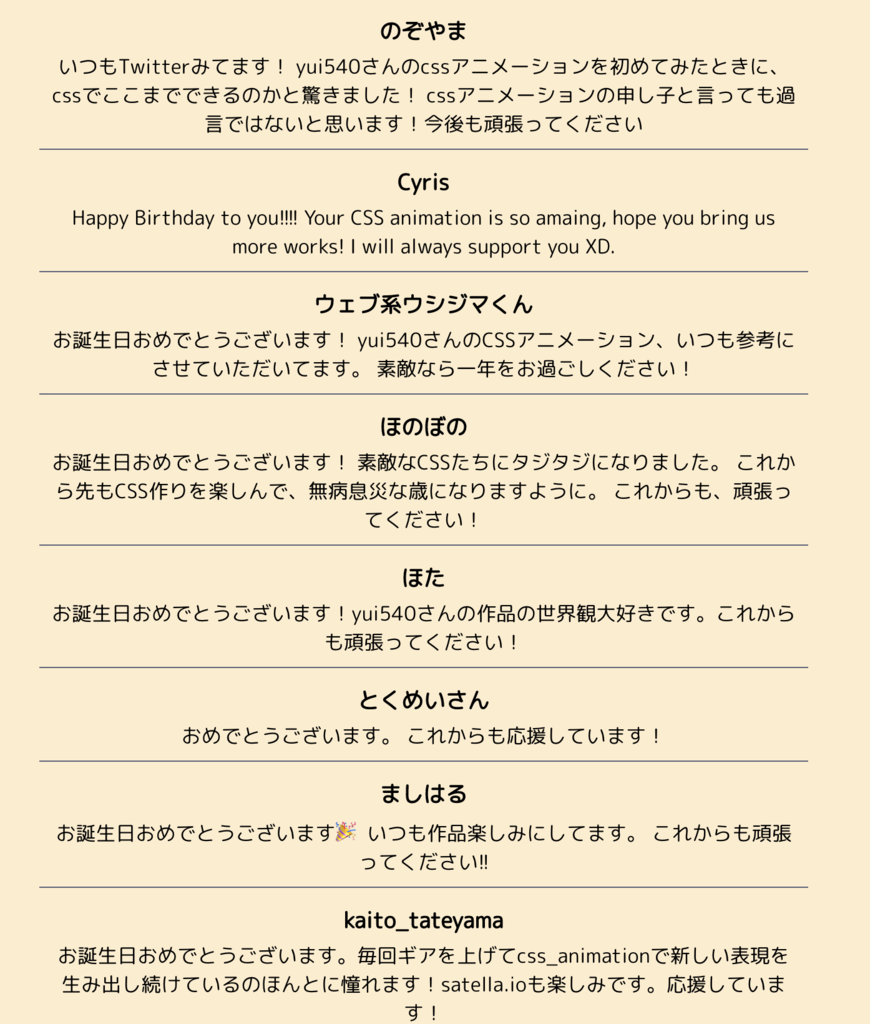 f:id:yuki540com:20181109185259p:plain