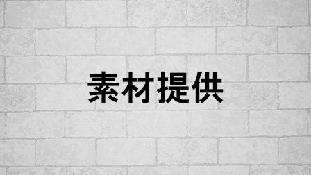f:id:yuki6158:20190603182655p:plain