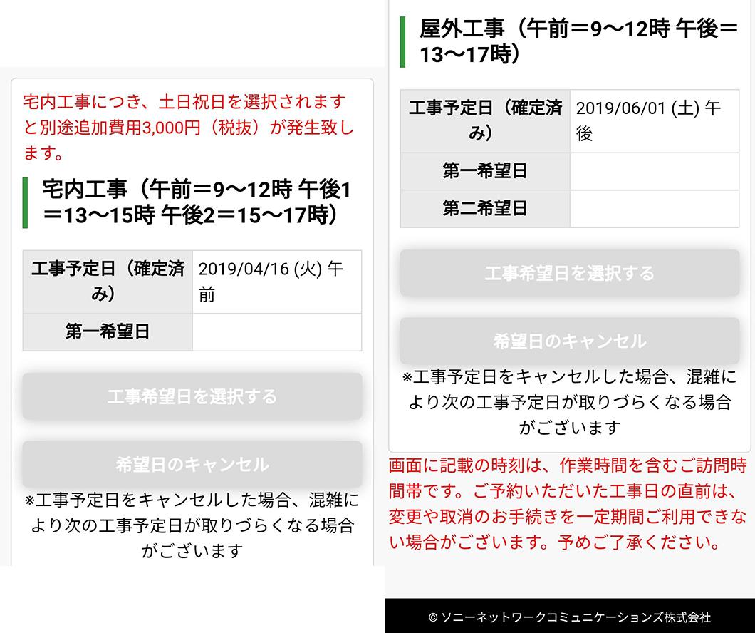 f:id:yuki6158:20190605143137p:plain