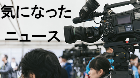 f:id:yuki6158:20190609175132j:plain
