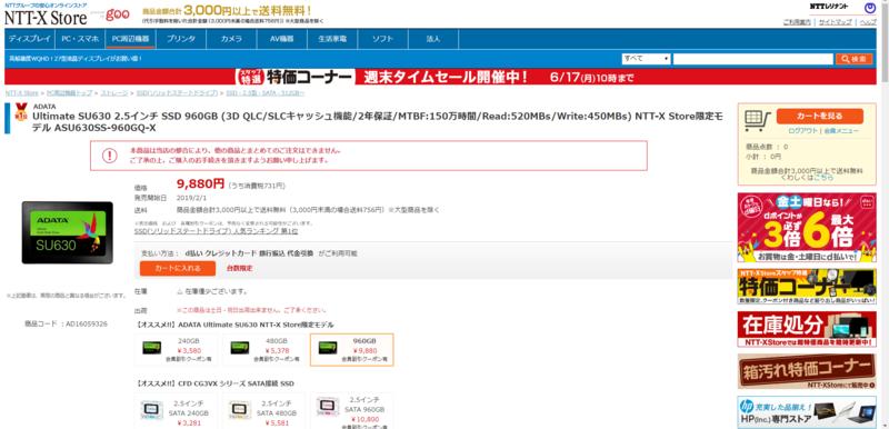 f:id:yuki6158:20190615184139p:plain