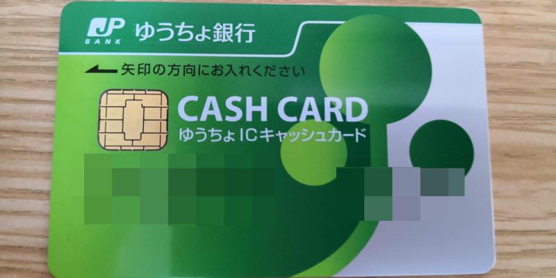 f:id:yuki6158:20190618134445p:plain