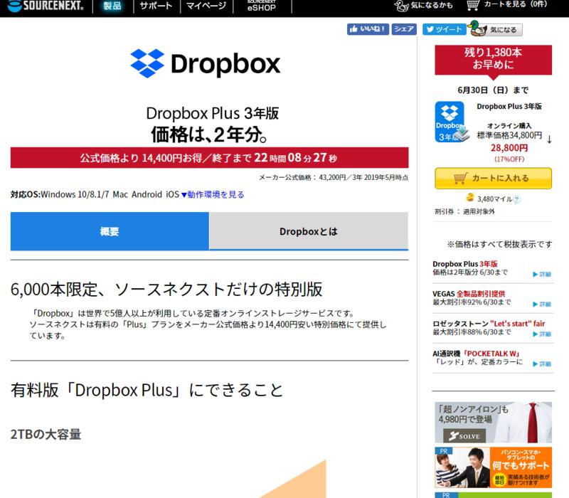 f:id:yuki6158:20190630015556p:plain