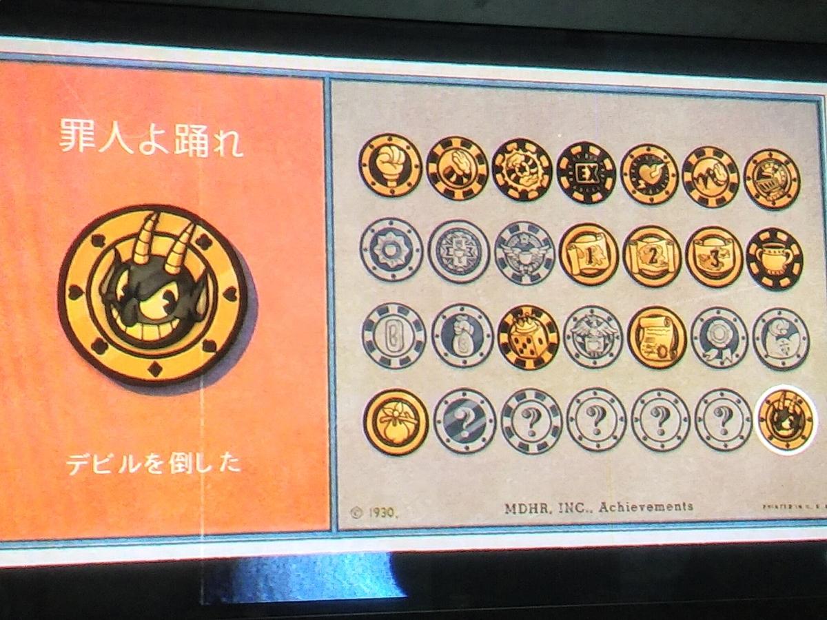 f:id:yuki67hayashi:20200202122740j:plain