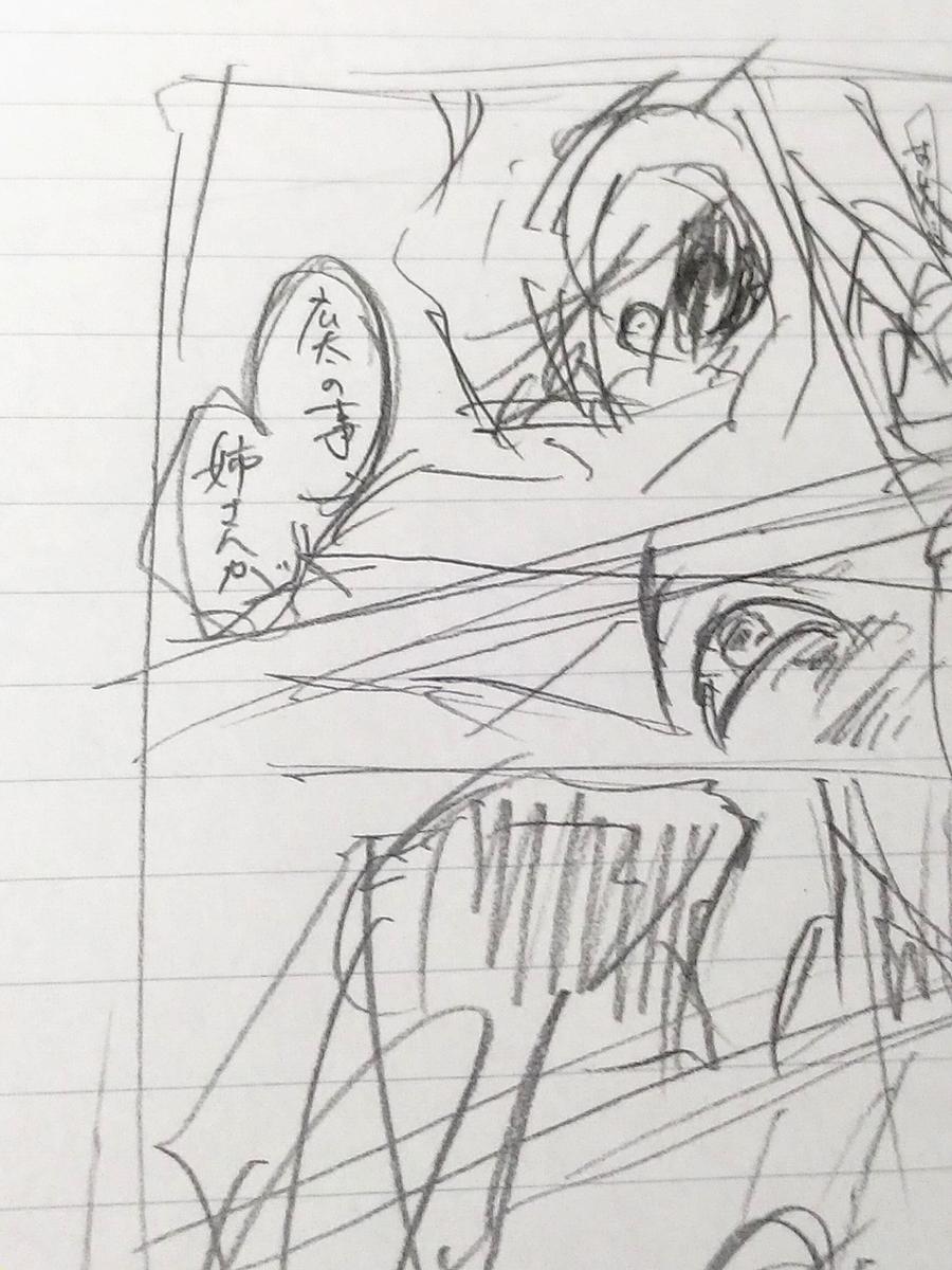 f:id:yuki67hayashi:20200416210634j:plain