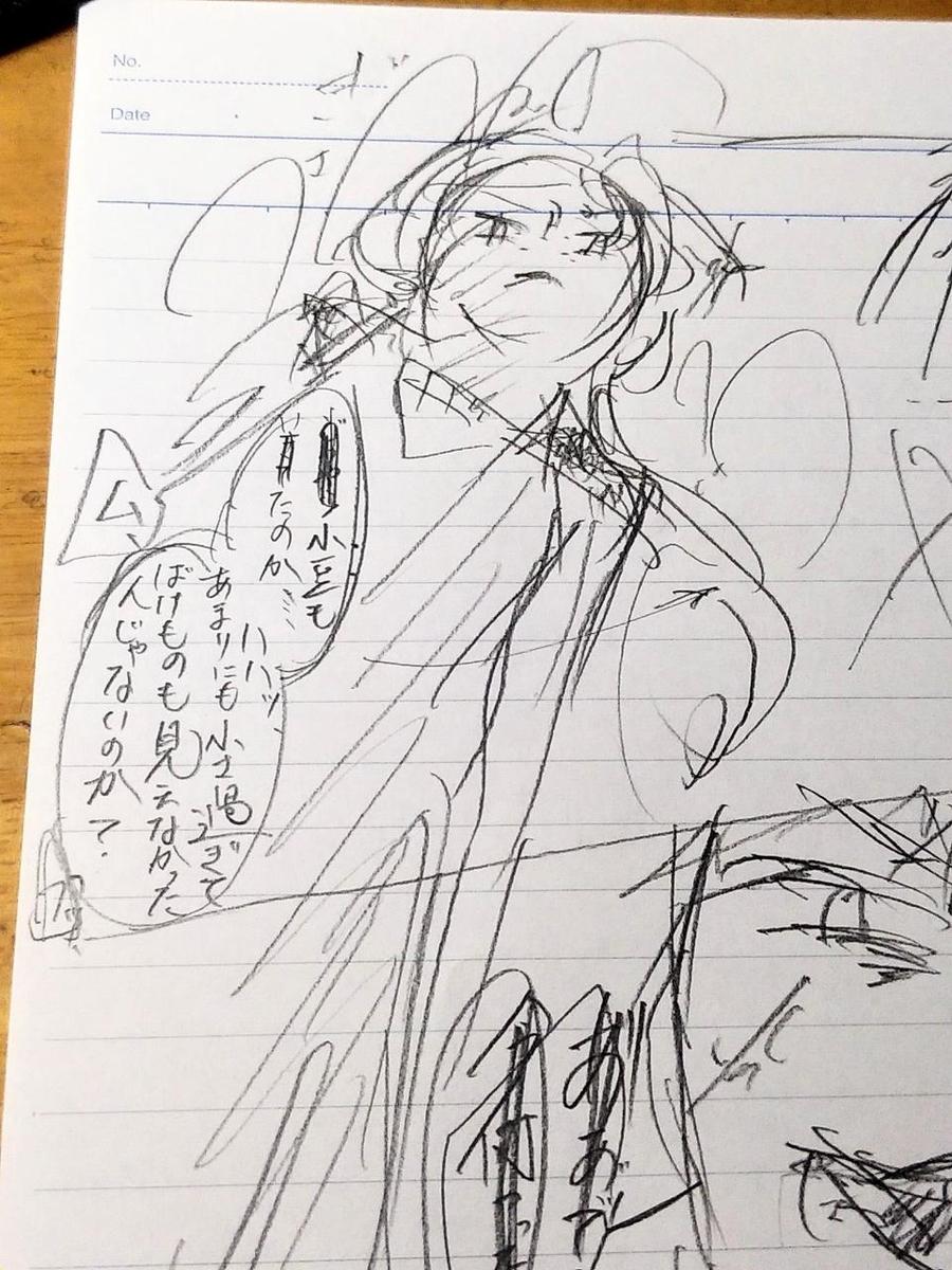 f:id:yuki67hayashi:20200425005626j:plain
