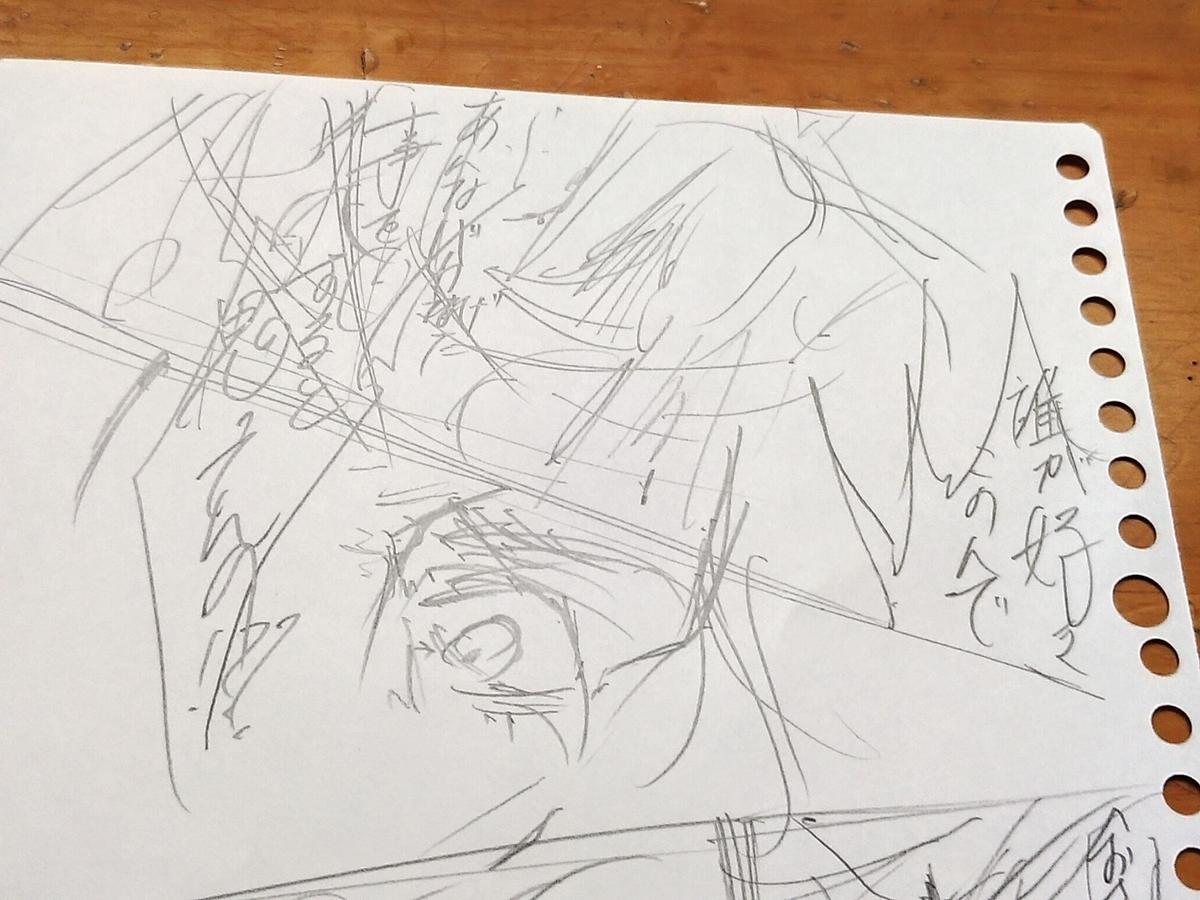 f:id:yuki67hayashi:20200501142525j:plain