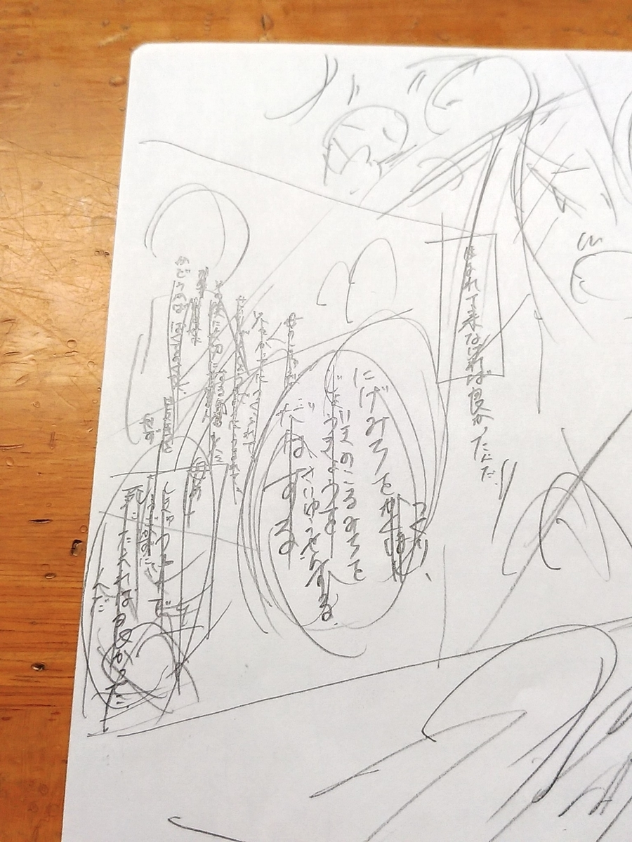 f:id:yuki67hayashi:20200501142543j:plain